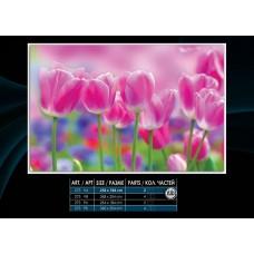 Фотообои на флизелине 273V8, размер 3.68м*2.54м 4 части